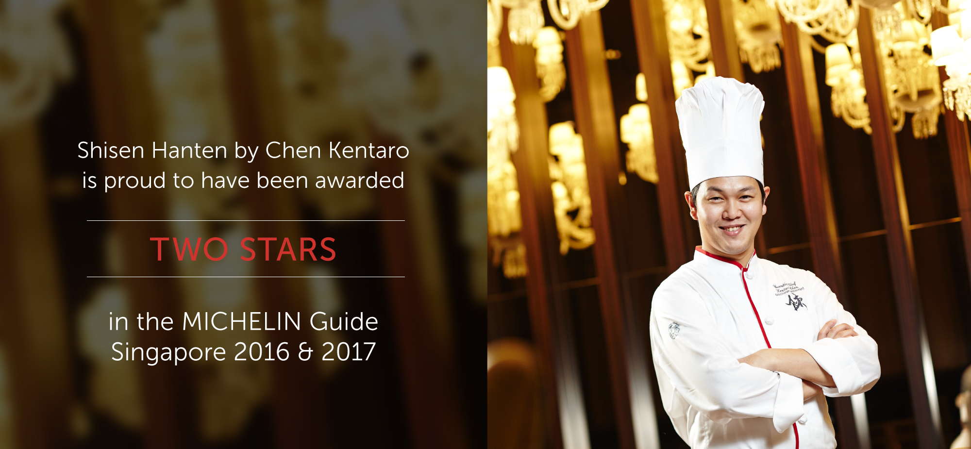 WS_MichelinGuide2017_SHWebsite_29Jun